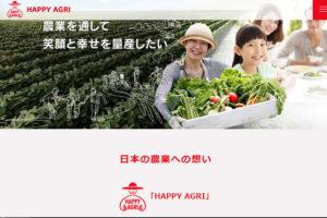 TOYOTA HAPPY AGRI